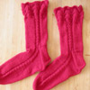 Spearfish Socks - Designedly by Kristi